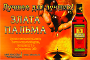 Красное пальмовое масло   «Злата Пальма - Exclusive»