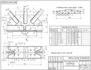Чертежи по начертательной геометрии и инженерной графике,  уроки