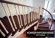 Лестницы из массива. Дорого. Качественно