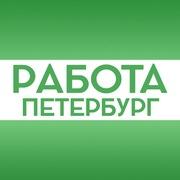 Требуются Строители на Вахту в С-Петербург из Полоцка