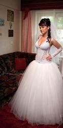 Свадебное платье цельное,  размер 42-48,  после вип химчистки